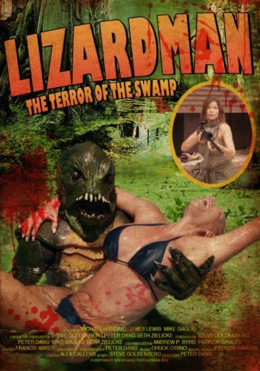 lizarman_poster